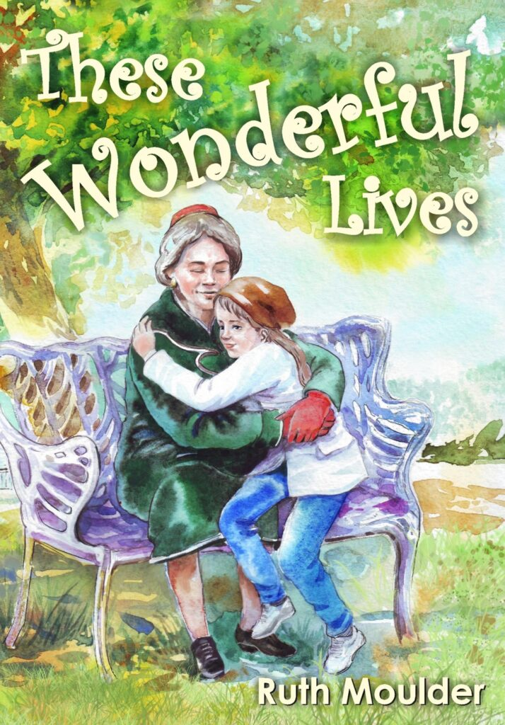 These Wonderful Lives